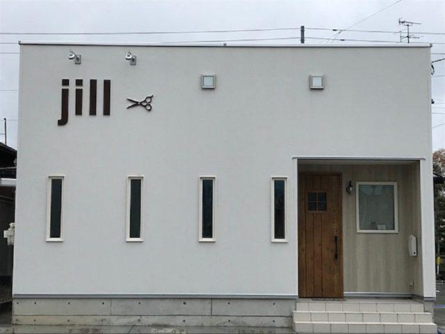 No.12 長岡市「美容室新築工事」 外観